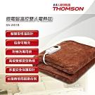 【生活工場】THOMSON微電腦溫控雙人電熱毯SA-W01B