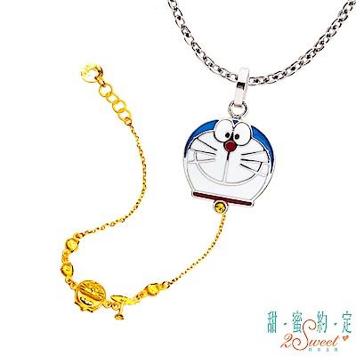 甜蜜約定 Doraemon 經典哆啦A夢白鋼墜子+竹蜻蜓黃金手鍊