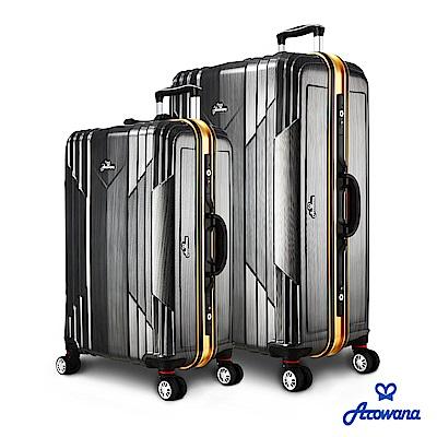 Arowana 頂級風華25+29吋PC鏡面鋁框旅行箱/行李箱 (鐵灰色)