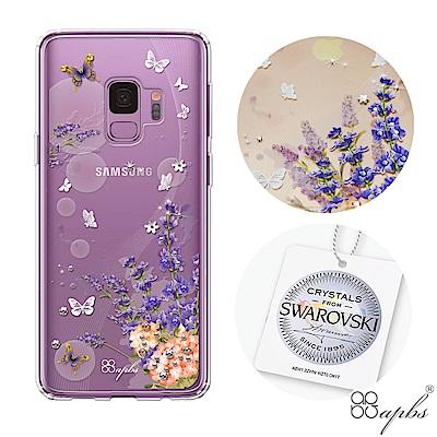 apbs Samsung Galaxy S9 施華彩鑽防震雙料手機殼-普羅旺斯
