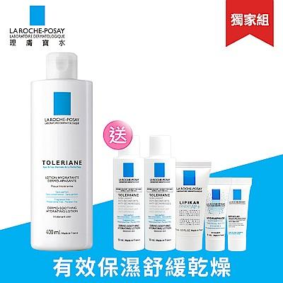 [時時樂限定]理膚寶水 多容安舒緩保濕化妝水400ml 買1送6獨家組
