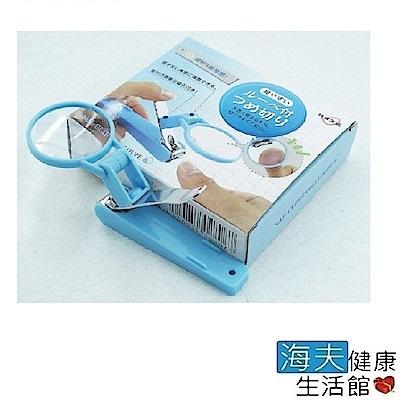 放大鏡指甲剪 省力指甲剪好收納 銀髮族適用(2入)