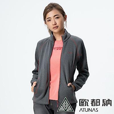 ATUNAS 歐都納 女款刷毛保暖外套 A-G1652W 黑