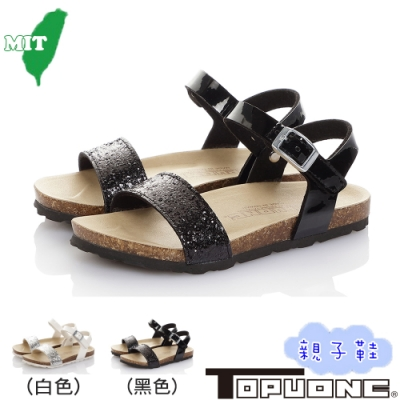 TOPUONE童鞋 親子鞋女鞋 輕量減壓腳床型涼鞋-白.黑