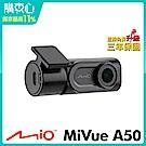 Mio MiVue A50 Sony星光夜視隱藏式 後鏡頭行車記錄器