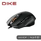 DIKE Milvus九鍵全彩RGB電競滑鼠-黑 DGM765