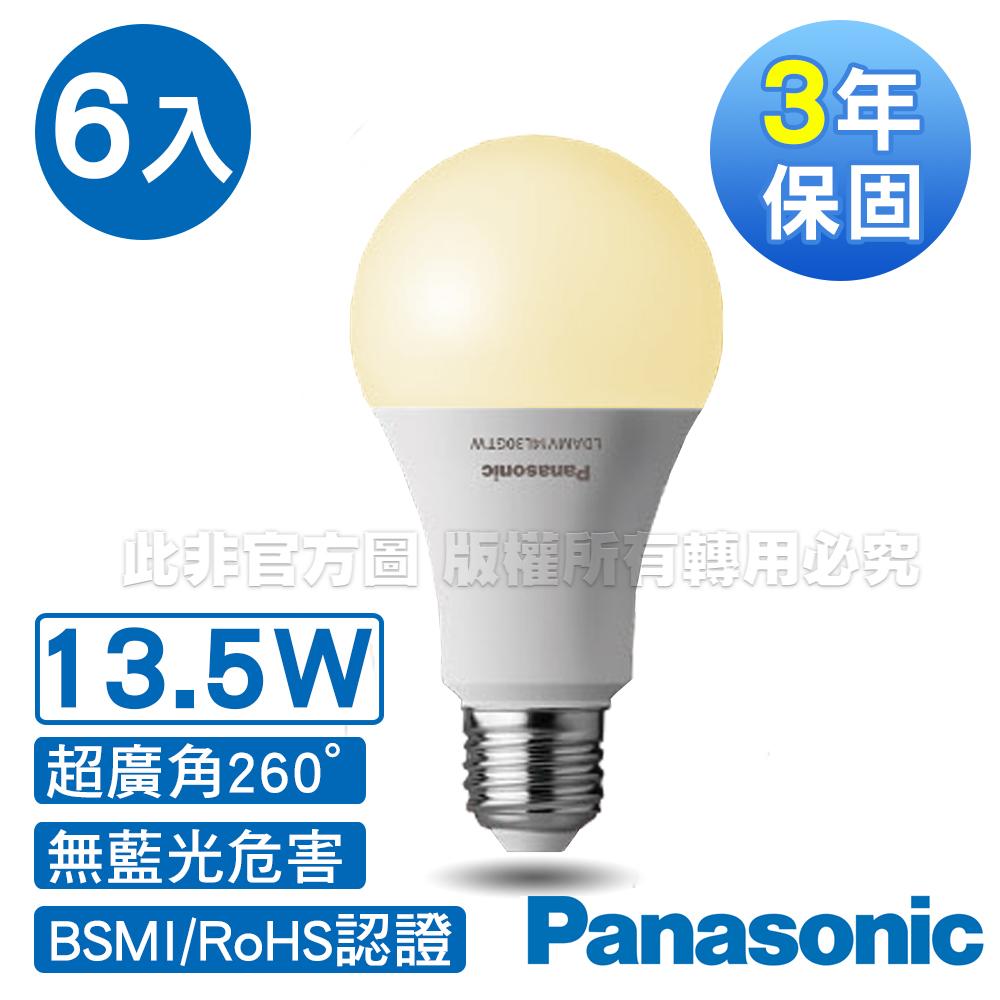 Panasonic國際牌 超廣角13.5W LED燈泡 3000K-黃光 6入