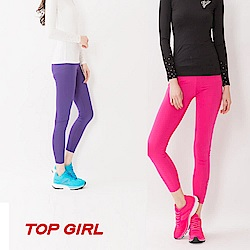【TOP GIRL】運動韻律近身長褲 - 深紫