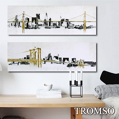 TROMSO時尚無框畫-寫意紐約