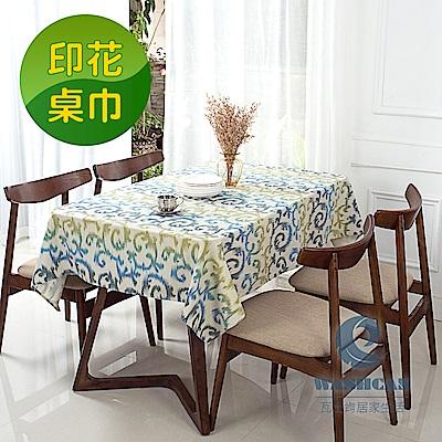 Washcan瓦士肯 清新印花桌巾-湛藍彩瓷 120x170cm