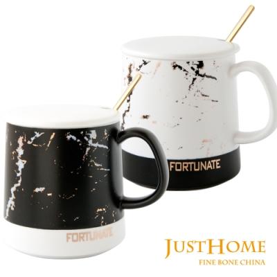 Just Home雙層石紋陶瓷附蓋子附湯匙馬克杯330ml(2入組)