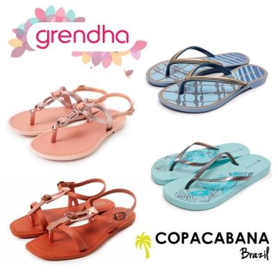 【夏日涼拖祭】Grendha波希米亞女王 x Copacabana時尚海灘鞋