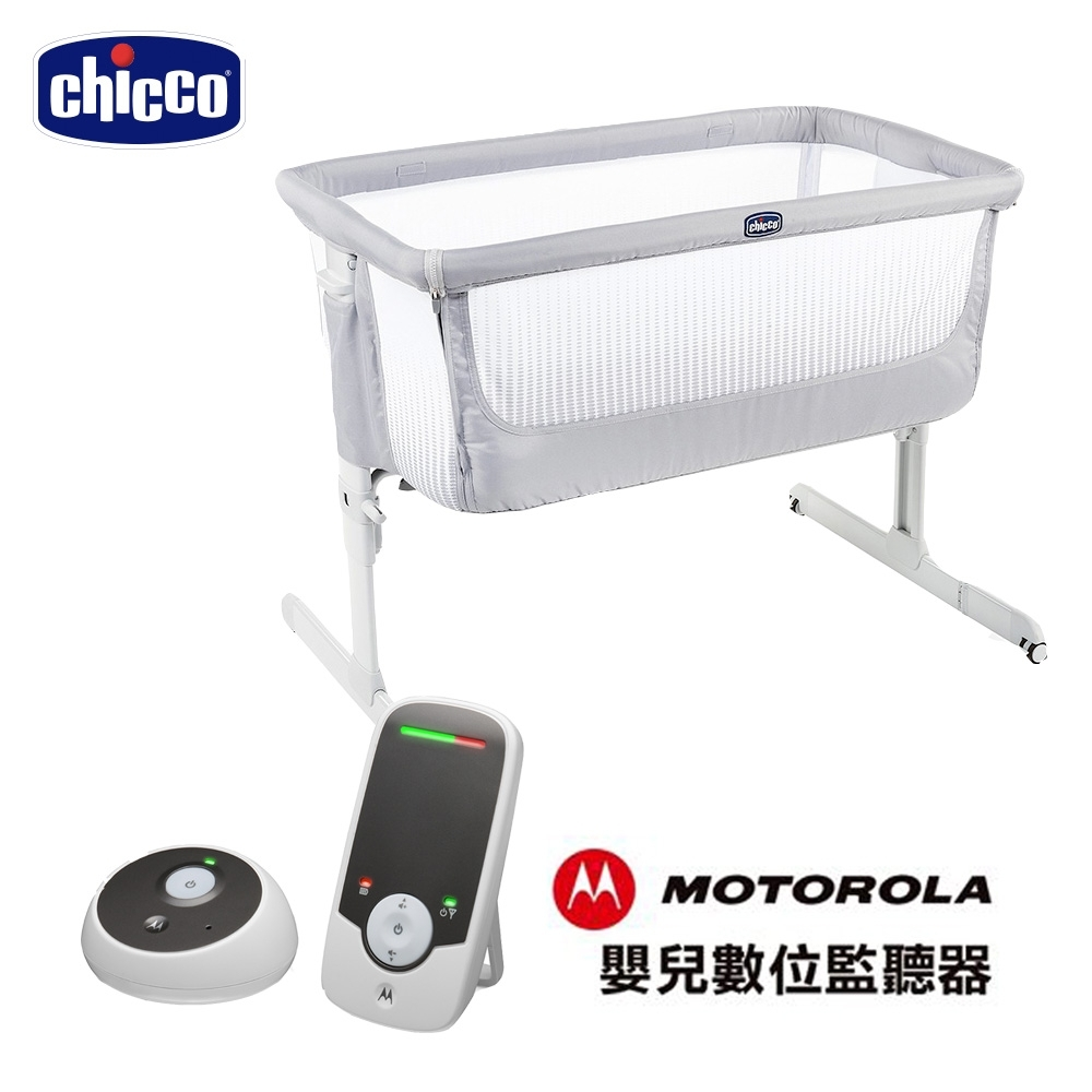 chicco-Next 2 Me多功能親密安撫嬰兒床邊床Air版+嬰兒數位監聽器MBP160