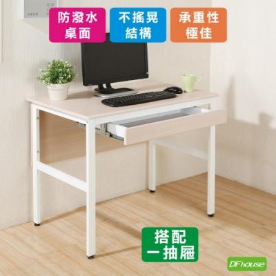 《《DFhouse》頂楓90公分電腦辦公桌+1抽屜-楓木色 90*60*76