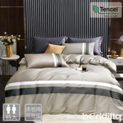BEDDING-60支100%天絲創意拼布兩用被床包組-多款任選(特大)
