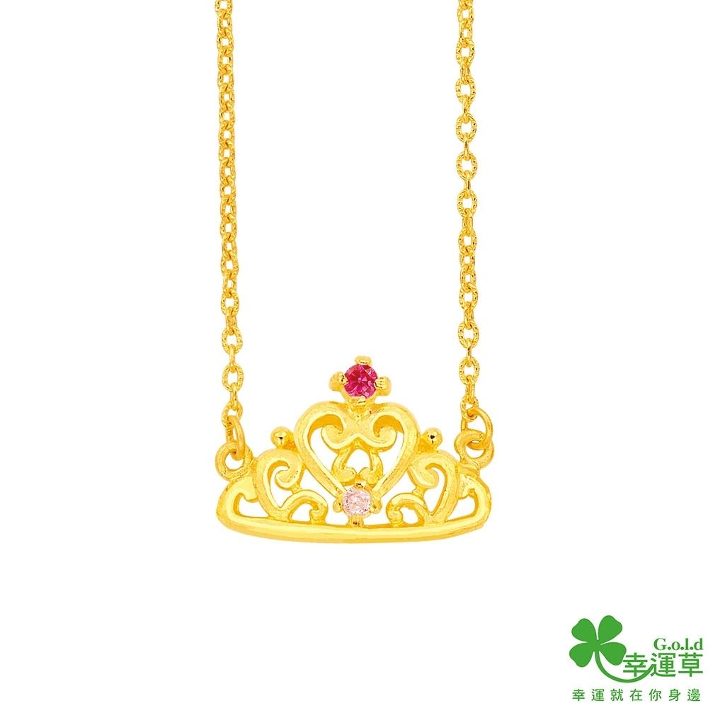 幸運草金飾 珍寵黃金/紅寶鎖骨項鍊