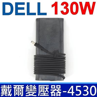DELL 130W 變壓器 4.5*3.0mm 橢圓 Insprion AIO 7459 Latitude 5501 P80F003 P41E01 P98G003 P87F001
