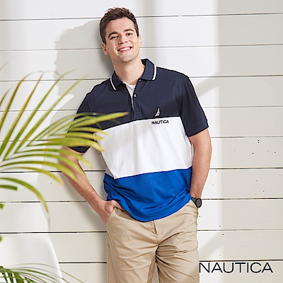 Nautica 三色拼接吸濕快乾短袖POLO衫-藍白