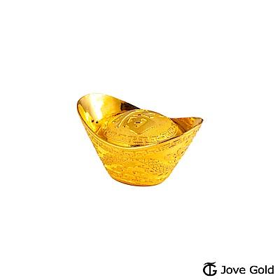 Jove Gold 0.5台錢黃金元寶x1-福