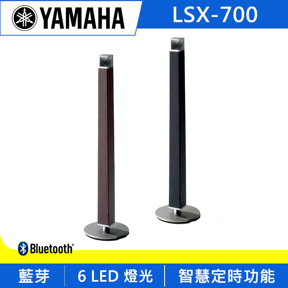 Yamaha 直立式燈光音響(LSX-700)-二色