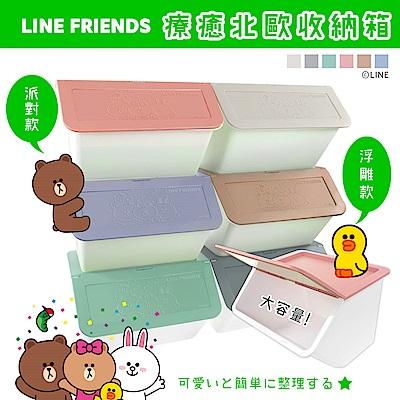 6入-LINE獨家授權 浮雕收納箱(派對款)