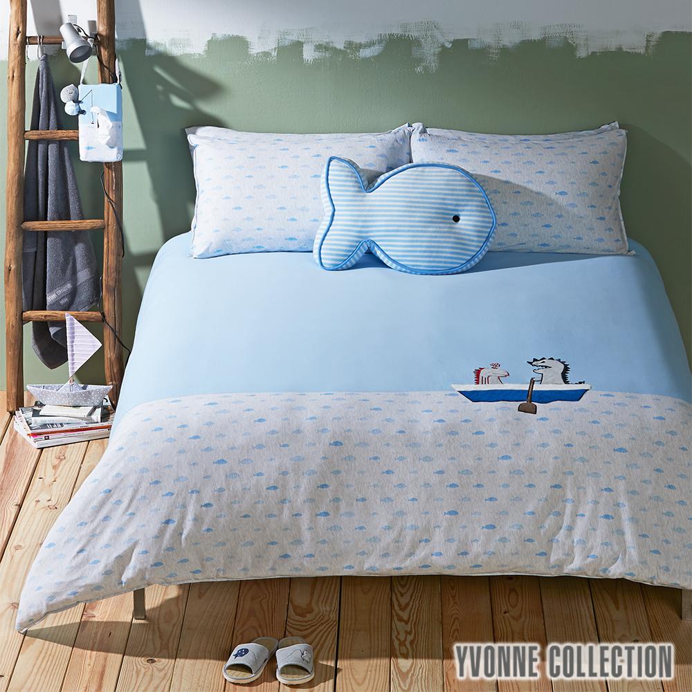 YVONNE COLLECTION 魚魚加大三件式被套+枕套組(8x7呎)-淺藍/淺灰白