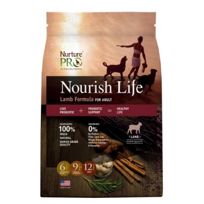 【Nurture PRO】天然密碼 低敏羊肉/成犬 4lb/1.8kg