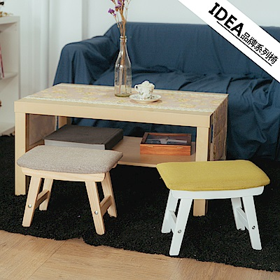 IDEA-現代風輕巧實木小椅凳