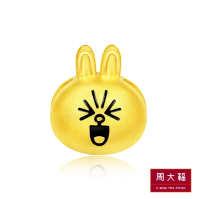 周大福 LINE FRIENDS系列 開心兔兔Cony黃金路路通串飾/串珠