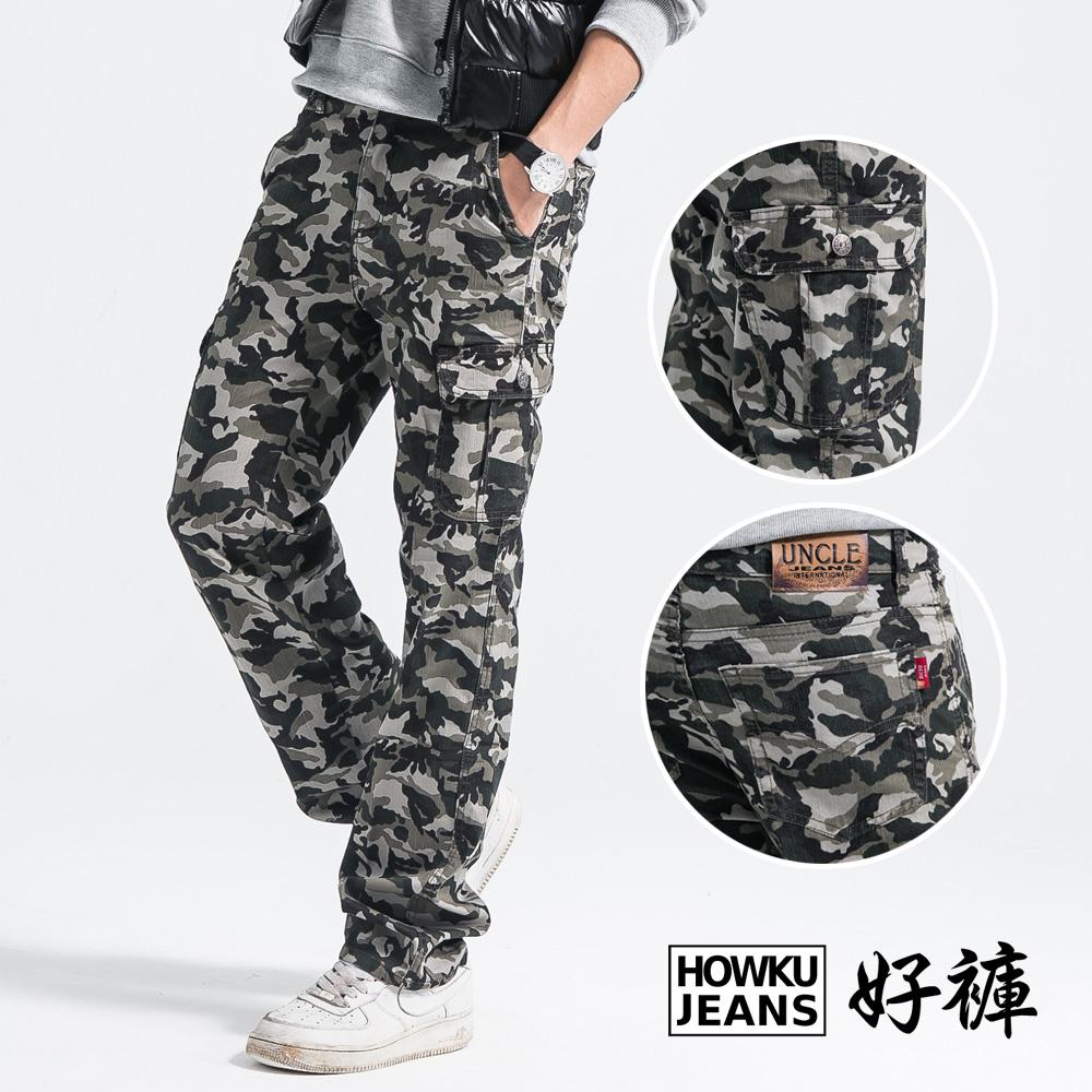 叢林迷彩色多袋工作褲
