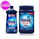 美國進口 Finish 強效洗碗碇125入+洗碗機專用光潔劑32oz 超值組 product thumbnail 1