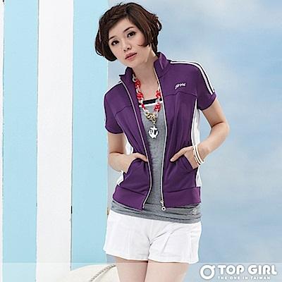 【TOPGIRL】針織立領短袖外套(共三色)