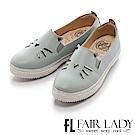 Fair Lady Soft Power軟實力 微甜貓咪輕便厚底休閒鞋 藍