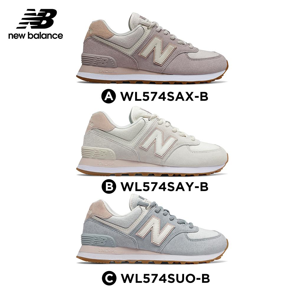 【時時樂限定】New Balance 574復古鞋_女性_粉紫/米白/粉藍