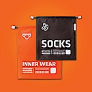 ALIFE 貼身衣物及襪類旅行收納袋組