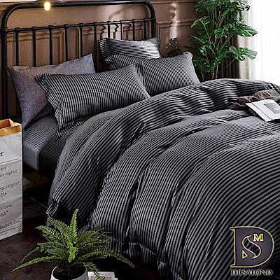 DESMOND 雙人100%天絲TENCEL六件式加高床罩組  西舍-黑