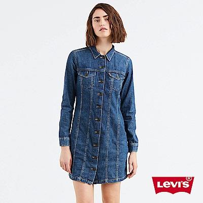 Levis 長袖牛仔洋裝 Type 3 修身版型 雙口袋