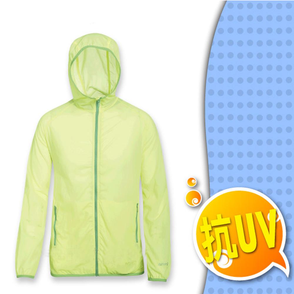 瑞多仕-RATOPS 男15D抗UV防晒夾克_DH2070 螢光黃色