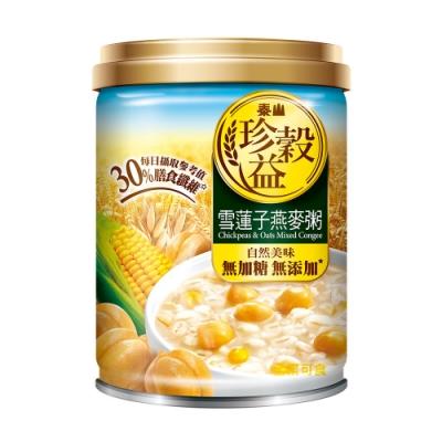 泰山 珍穀益雪蓮子燕麥粥(6入/組)
