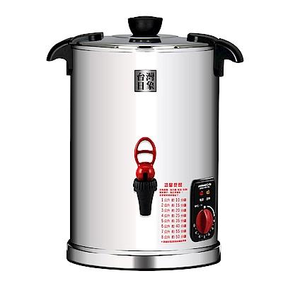 日象電子式恆溫電茶桶(8L) ZOEI-S01-8L