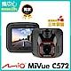 Mio MiVue C572 Sony星光級感光元件 GPS行車記錄器_黏支版-急速配 product thumbnail 2