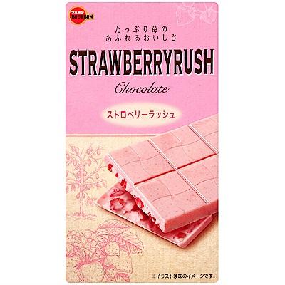 BourBon北日本草莓代可可脂巧克力55g