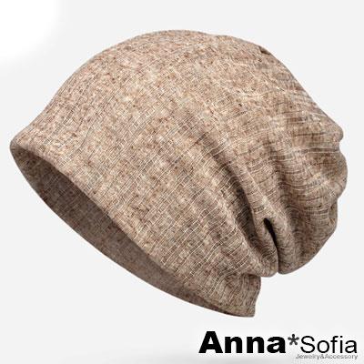 【滿額再75折】AnnaSofia 旋織中空 多ways薄款帽(網織直條-花褐系)
