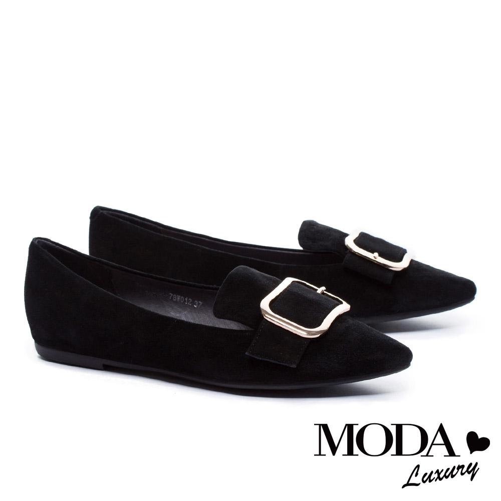 平底鞋 MODA Luxury 都會麂皮金屬方釦帶尖頭平底鞋-黑
