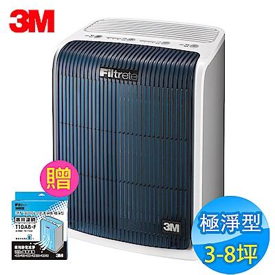 3M 3-8坪 極淨型 淨呼吸空氣清淨機 FA-T10AB 贈專用濾網