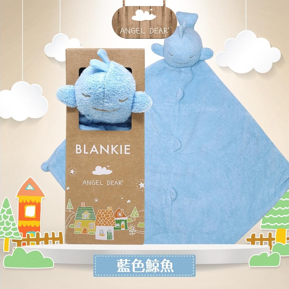 美國 Angel Dear 動物嬰兒安撫巾禮盒版 (藍色鯨魚)