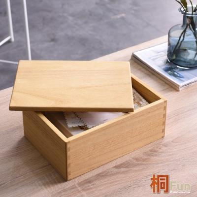 桐趣_桐事務所實木收納盒 W28*D20*H12 cm