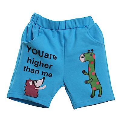動物印花休閒短褲 藍 k50372 魔法Baby