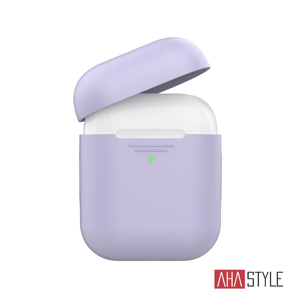 AHAStyle AirPods 1&2代矽膠保護套-紫色 1.4mm超薄款