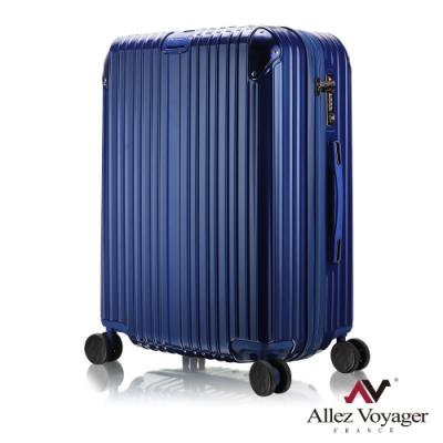 奧莉薇閣 20吋 行李箱 PC硬殼旅行箱 登機箱 箱見恨晚(深藍)
